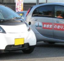 Mitsubishi i-Car